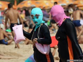 Cara-kini facekini pasamontanas playa (10)