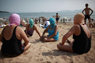 Cara-kini facekini pasamontanas playa (5)