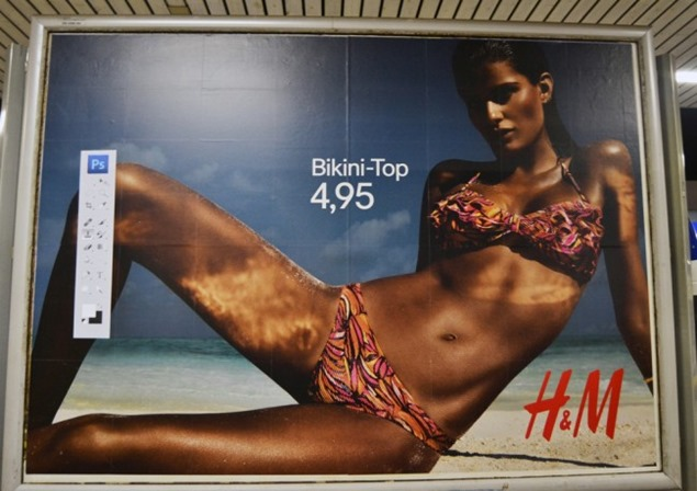 Photoshop en los carteles de H&M (2)