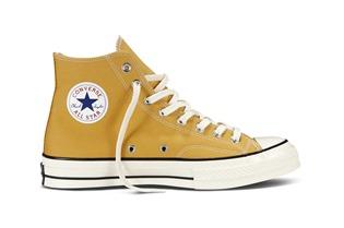 Converse All Star Chuck 70 PVP 80 Euros (2)