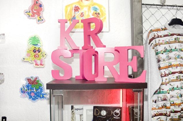Paraiso 2014 KR Store (19)