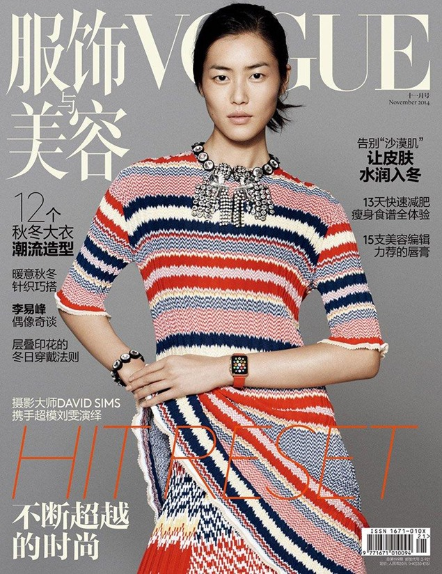 Vogue China Apple Watch liu wen