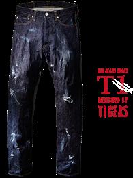 zoo jeans vaqueros tigres leones osos (1)
