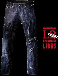 zoo jeans vaqueros tigres leones osos (4)