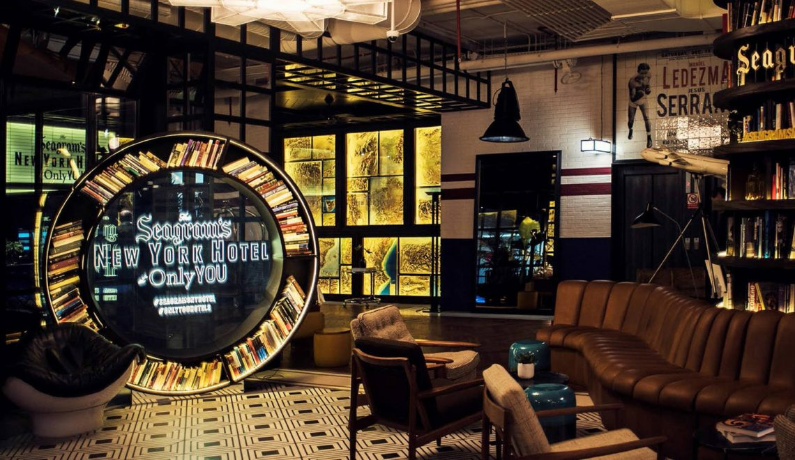 ニューヨークのすぐ隣にあるシーグラムのNYホテルアットオンリーユー