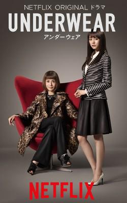 Series about fashion